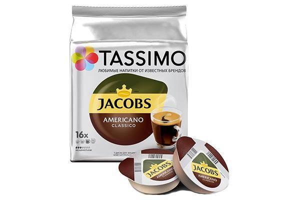 Tassimo Jacobs Americano Classico
