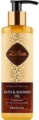 Zeitun Ритуал восстановления
