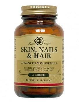 Солгар Skin, Nails and Hairs
