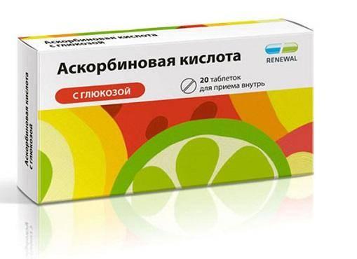 Аскорбиновая кислота (С)