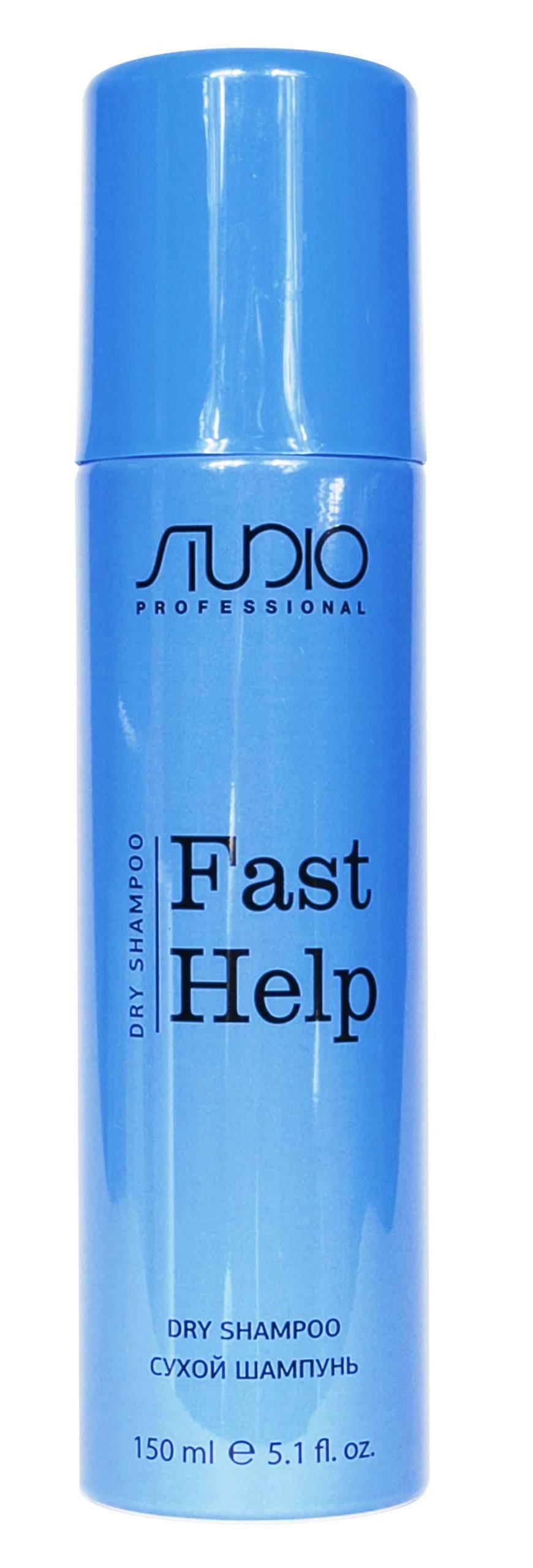 Kapous Professional Fast Help