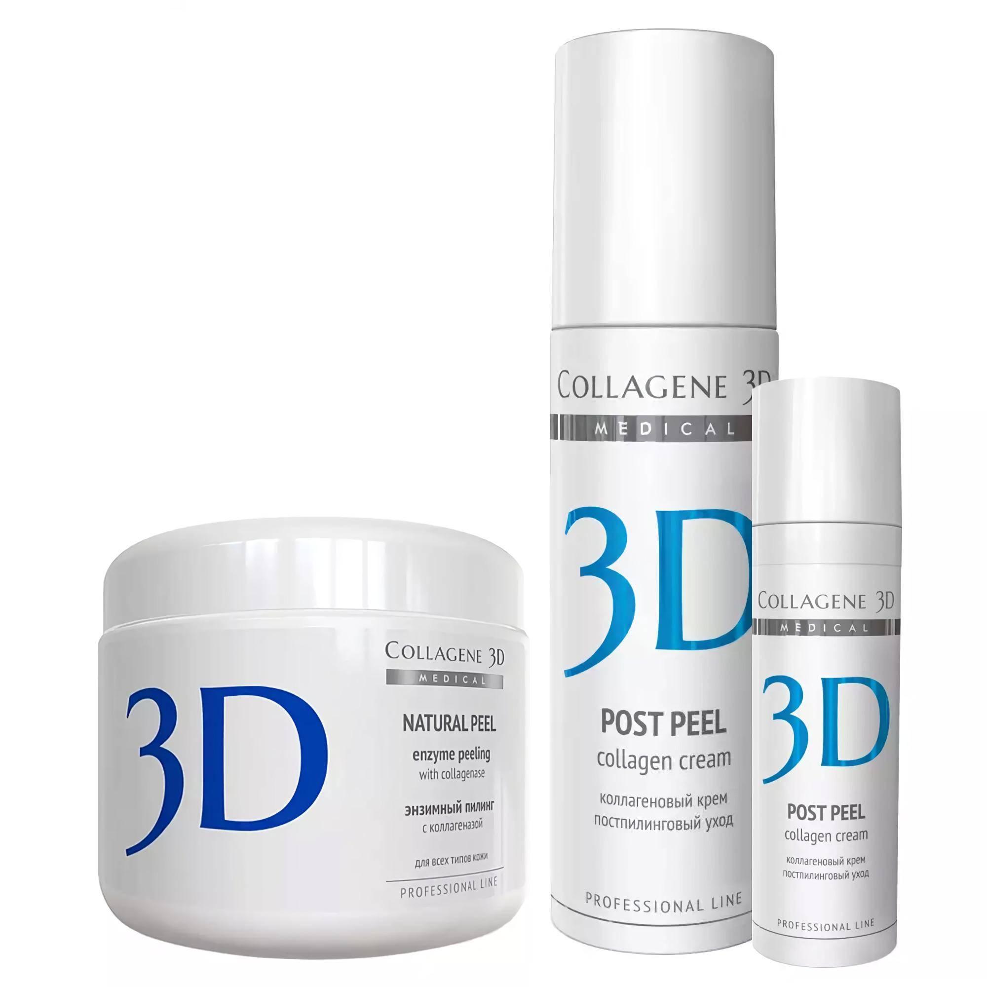 Medical Collagene 3D Professional line 3D Natural peel