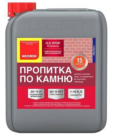Neomid H2O Stop