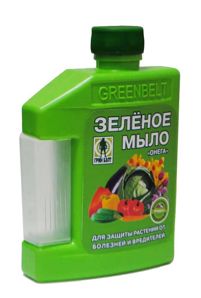 Green Belt Зеленое Мыло Prosto