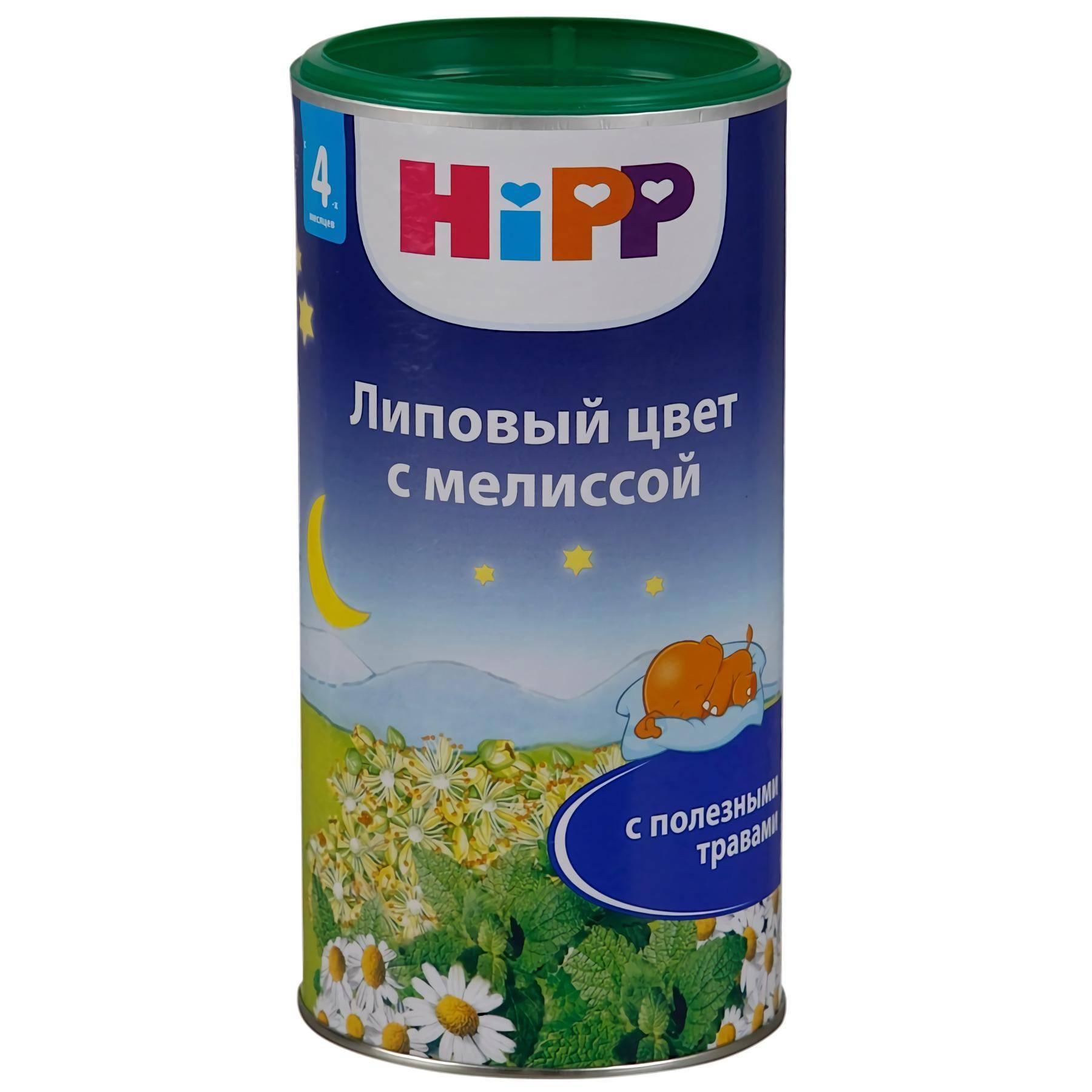 HiPP Липовый цвет с мелиссой