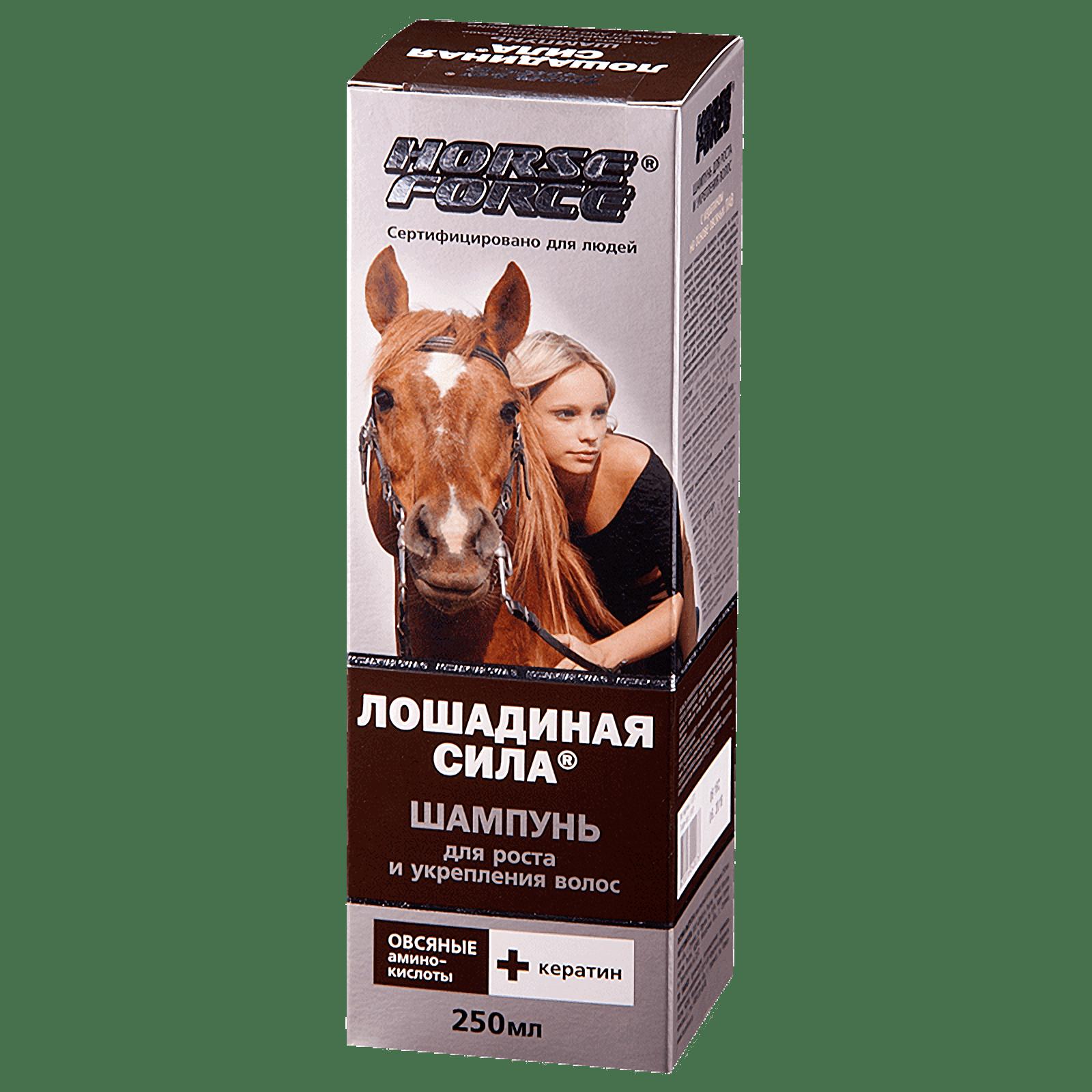 Лошадиная сила с кератином и овсяными аминокислотами