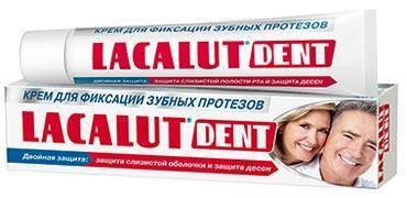 Lacalut-dent