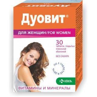 Дуовит для женщин