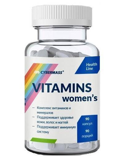 Cybermass Vitamins women's