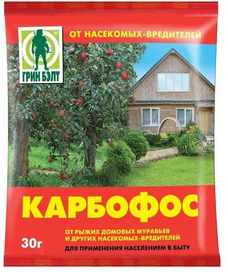 ГринБэлт Карбофос