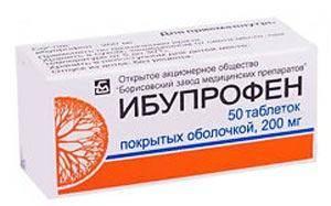 Ибупрофен от Борисовского завода, Россия