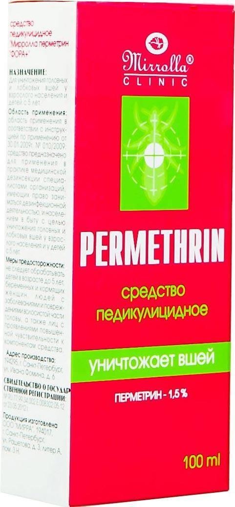 Перметрин Фора Плюс