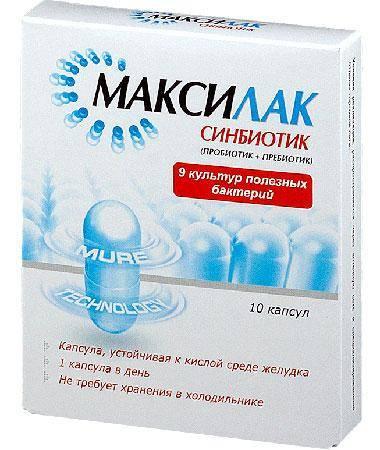 Максилак