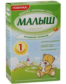 Малыш Истринский Nutricia 1