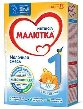 Малютка-Nutricia-1-с-рождения