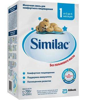 Similac Abbott 1