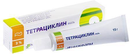 Эффективное лекарство против герпеса