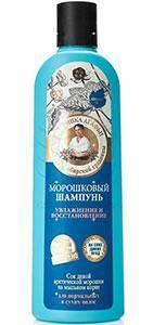 Рецепты бабушки Агафьи, Морошковый, увлажнение и восстановление