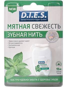 D.I.E.S. мята 15 м невощеная