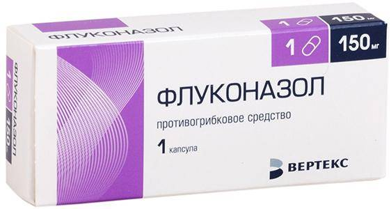 Флуконазол Вертекс