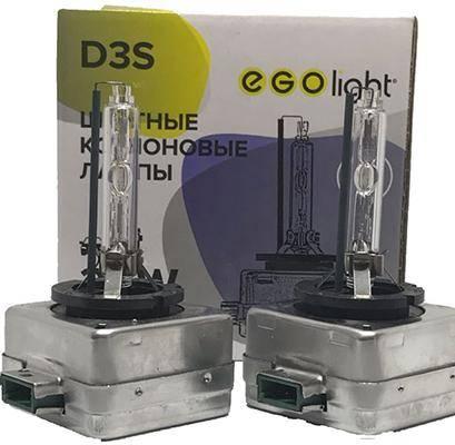 Egolight для фар, цоколь d3s, 5000 К, 35 Вт, 2 шт.