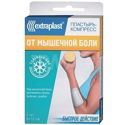 Extraplast от мышечной боли, 2 шт.