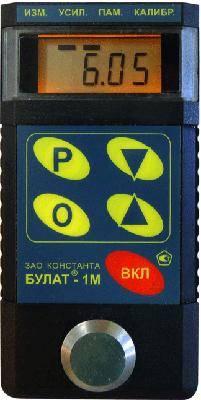 Константа Булат 1М модернизированный