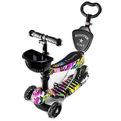 Scooter 5-в-1 Хип-Хоп