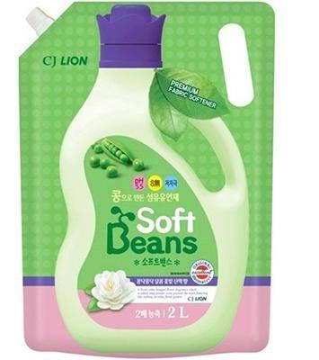 Soft Beans CJ Lion