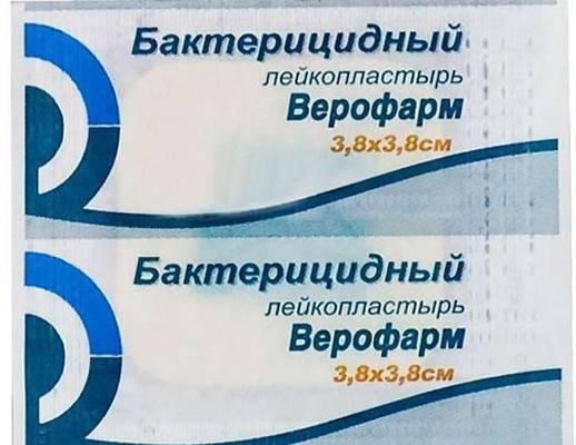 Верофарм бактерицидный 3,8х3,8 см