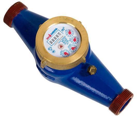 Экомера холодный ЭКО-32Х