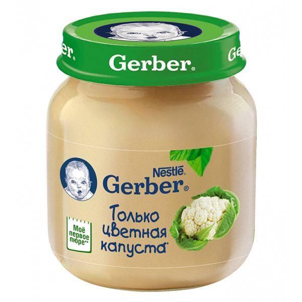 5 Gerber