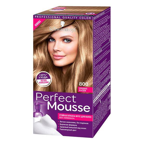 7 Schwarzkopf Perfect Mousse