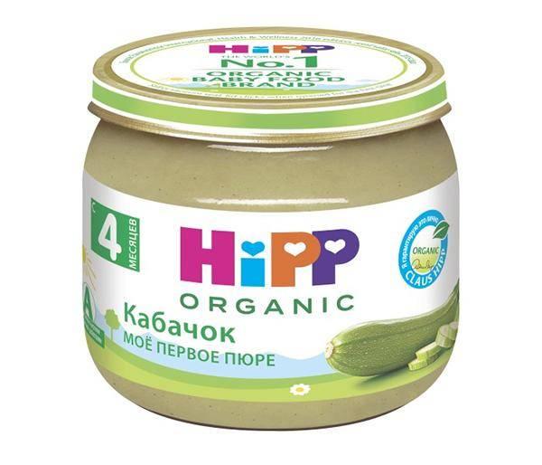 7 HiPP