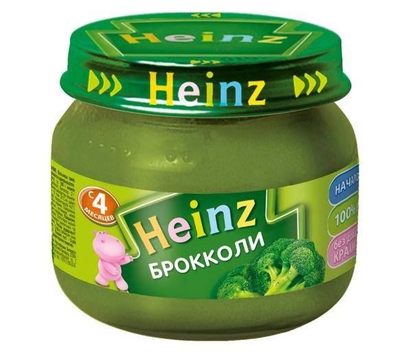 8 Heinz