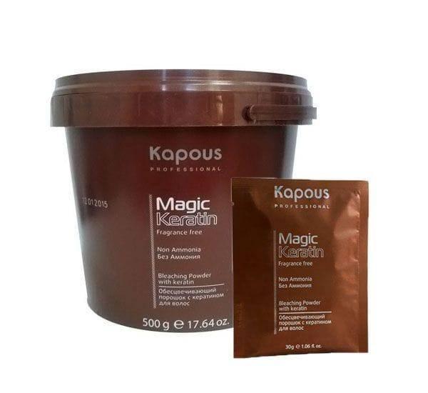 9 Kapous Magic Keratin осветляющая