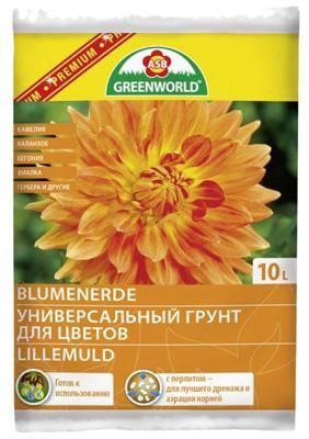 ASB Greenworld для цветов универсальный 10 л Селигер-Агро