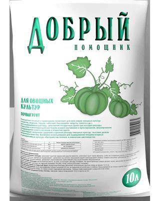 Для овощных культур Добрый Помощник 10 л