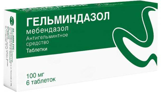 Гельминдазол