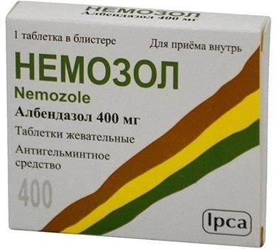 1 таблетка от глистов для человека название