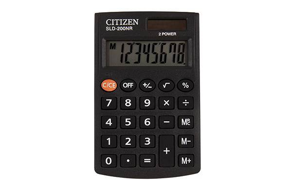 Citizen SLD-200NR