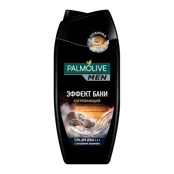 Palmolive Men эффект бани