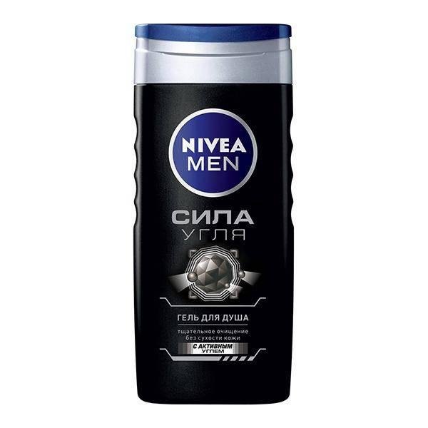 Nivea Men Сила угля