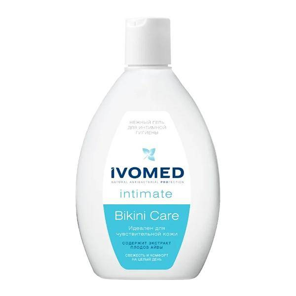 Ivomed Intimate Bikini Care