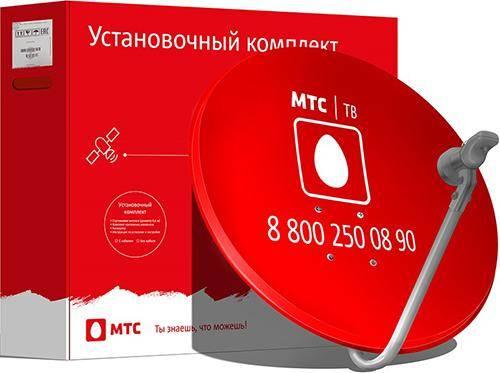 ТВ МТС №12 антенна 0.6 красная