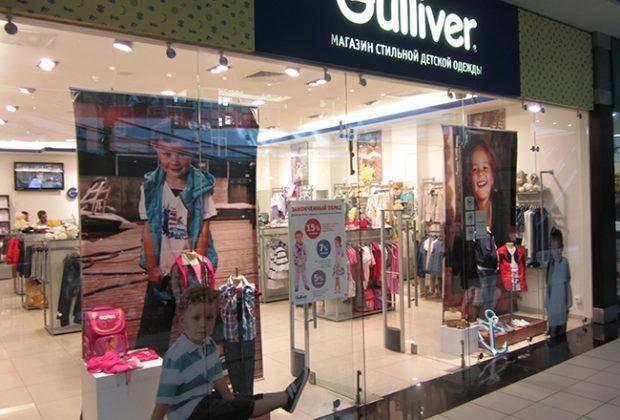 Лучшие-интернет-магазины-детской-одежды