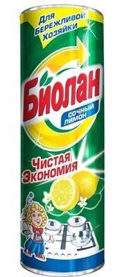 Сочный лимон Биолан