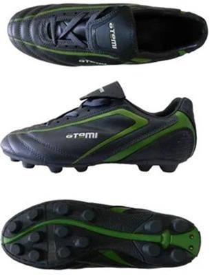 Atemi Msr серо-зеленые