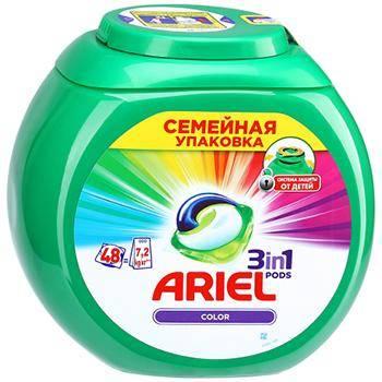 Ariel Color 3 в 1