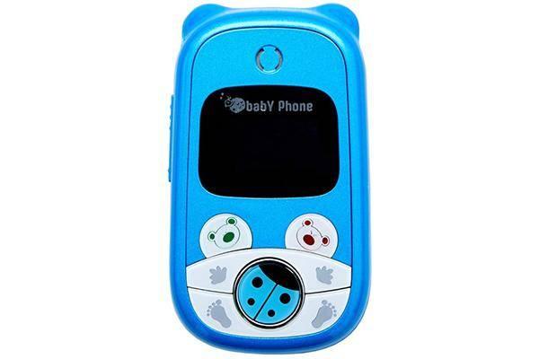 BabyPhone 56786